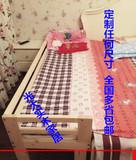 江浙沪包邮儿童实木拼接床松木加宽床加长床板加边简约床护栏床等