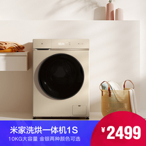 (New starting) millet rice 10 kg inverter drum washing and drying one automatic washing machine