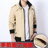 男士外套春季2016新款薄款秋季夹克男装青年韩版潮流修身夏季外衣