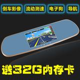 起亚K2K3K4K5KX3K3S行车记录仪双镜头带电子狗导航流动测速一体机