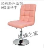 休闲椅电脑椅职员椅转椅轮子扶手可升降特价粉色2013