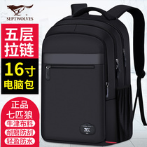 Seven wolves shoulder bag men's casual fashion trend men's backpack large capacity high school students bag Sports Travel Bag
