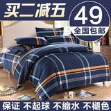 韩式家纺床上用品四件套1.2米床单人三件套1.5/1.8/2.0m双人被套4