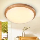 调光LED日式中式卧室客厅书房阳台实木圆形正方形LED吸顶灯灯具