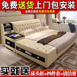 榻榻米床皮床真皮床小户型1.8米双人床皮艺床软包床现代储物婚床