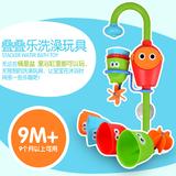 戏水玩具洗澡花洒宝宝儿童婴儿玩水水龙头喷水浴缸浴室玩具0-3岁