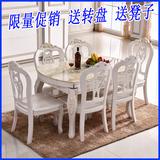 实木欧式餐桌椅组合6人可伸缩折叠大理石餐桌田园小户型饭桌特价