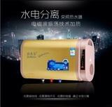 40升50升60升最美的劲美乐电磁热水器送防水超薄家厨樱花电磁炉