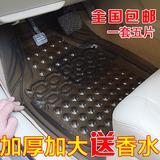 丰田新凯美瑞卡罗拉花冠威驰脚垫透明乳胶塑料防水小汽车橡胶地垫
