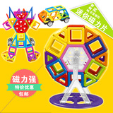 磁力片积木百变提拉磁性积木儿童玩具益智建构3-6岁男孩女孩礼物
