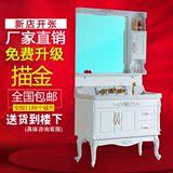 卫浴欧式简约现代pvc浴室柜组合玉石一体洗脸洗手洗漱面盆落地柜