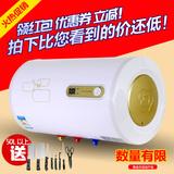 正品储水式圆桶电热水器50升40L60l80升家用恒温速热特价大容量包