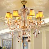 水晶吊灯欧式客厅卧室别墅复式楼奢华大气吊灯简欧餐厅水晶灯饰