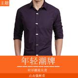 长袖衬衫男夏季薄款青年商务韩版修身纯色透气休闲免烫春秋棉衬衣