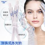 茵泉 官方正品涂抹式水光针 紧致肌肤保湿补水晒后修复美白精华液