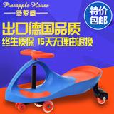 特价菠萝屋新款儿童扭扭车宝宝滑滑车静音轮摇摆车加厚滑行车包邮