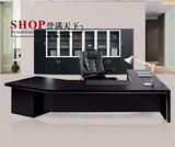 上海办公家具大班台黑浮雕总裁桌弧形老板桌椅经理主管办公桌特价