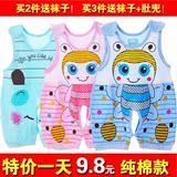 婴儿连体衣服纯棉男女宝宝哈衣2短袖爬服6新生幼儿3个月0-1岁夏季