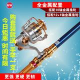 钓鱼竿 海竿套装特价鱼竿光威碳素超硬海杆远投竿抛竿海钓竿全套