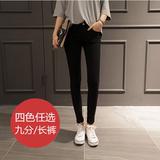 2016春季高腰黑色九分牛仔裤女韩版弹力白色小脚裤显瘦铅笔长裤