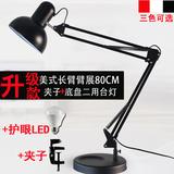 LED美式长臂折叠工作台灯 学生学习书桌夹子护眼灯卧室床头伸缩灯