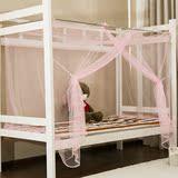 蕾丝边单人蚊帐窗幔帘子 大学寝室床帘宿舍上铺下铺寝室透气帘子