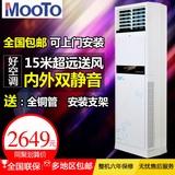 樱花立式柜式空调柜机2匹3匹P非变频空调冷暖客厅2p3p特价包邮