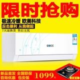 GMCC特价空调冷暖挂机1匹1.5匹变频定频立式2匹3匹柜机全能静音