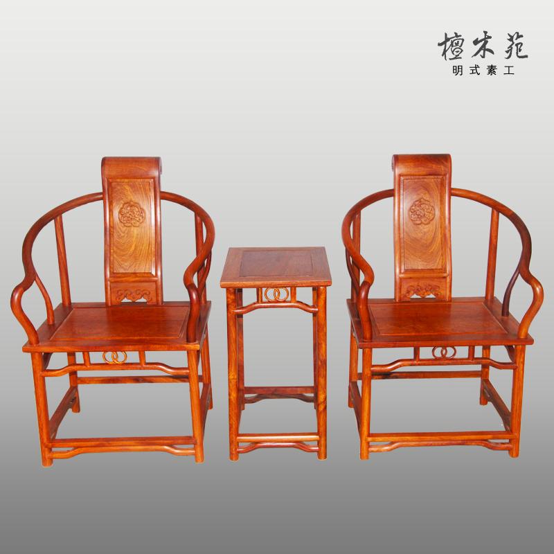 檀木苑明式红木家具缅甸花梨卷书椅圈椅太师椅扶手靠背椅大果紫檀图片