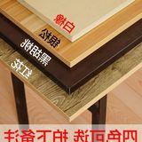 折叠桌子办公桌收缩摆摊长条桌简易家用培训餐桌会议歺桌简约型