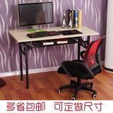 简易折叠桌办公桌会议桌培训桌长条桌书桌条形桌快餐桌学习长桌子