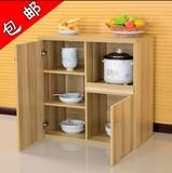 特价简约餐边柜 橱柜碗柜厨房柜储物柜橱柜微波炉架收纳柜