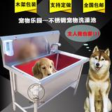 不锈钢宠物洗狗池加大浴盆金毛大型犬猫洗澡池宠物店泰迪加大浴缸