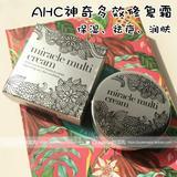 现货韩国专柜购入AHC神奇全效魔法修复面霜 去红血丝滋润痘印淡斑