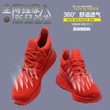 夏爆米花男女情侣椰子鞋网布透气350 运动跑步休闲厚底大红色板鞋