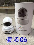 全新海康C6高清无线WIFI网络手机监控云台家用对讲夜视摄像头