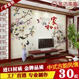中式家和富贵玉兰花卉壁纸 手绘花鸟3d壁画 客厅卧室电视背景墙纸