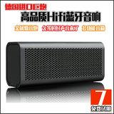 无线蓝牙金属音响便携插卡立体声低音炮 HiFi手机电脑小音箱