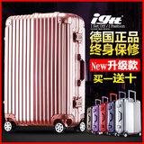 igtt升级款铝框拉杆箱万向轮20寸行李箱24寸旅行箱女时尚密码箱包