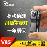 微型摄像机超小隐形无线摄像头迷你DV录像运动相机监控执法记录仪