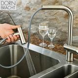 德国当代 厨房抽拉式水龙头 进口冷热全铜可旋转水槽/洗菜盆龙头