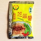 台湾义香芝麻酱台湾调味品芝麻酱古早味纯素食一袋40克买10份包邮