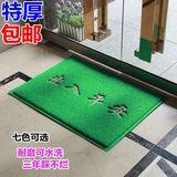 绿色 出入平安 欢迎光临 进门入户迎宾电梯地垫地毯门垫脚垫包邮