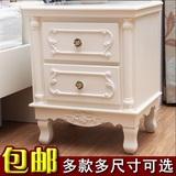 欧式宜家简易床头柜简约白色实木床边柜美式韩式现代电话桌斗柜