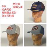 【美国直邮】RRL 拉夫劳伦高端复古 货车司机帽 机车帽 正品代购