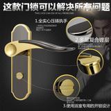 奇粤卫生间浴室单舌门锁洗手间厕所执手锁舌锁芯无钥匙孔距125110
