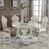 欧式天然大理石餐桌实木餐桌椅组合6人雕花圆桌餐桌吃饭桌子1.5米