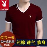 夏季T恤男v领短袖鸡心领纯棉韩版纯色青年体恤新款修身上衣潮圆领