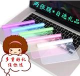 包邮手提电脑通用键盘膜14寸笔记本台式机键盘膜防尘水保护贴膜垫