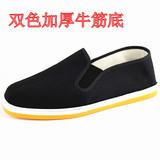 老北京布鞋男女款防滑软底橡胶牛筋双色底中老年人日常劳动黑布鞋
